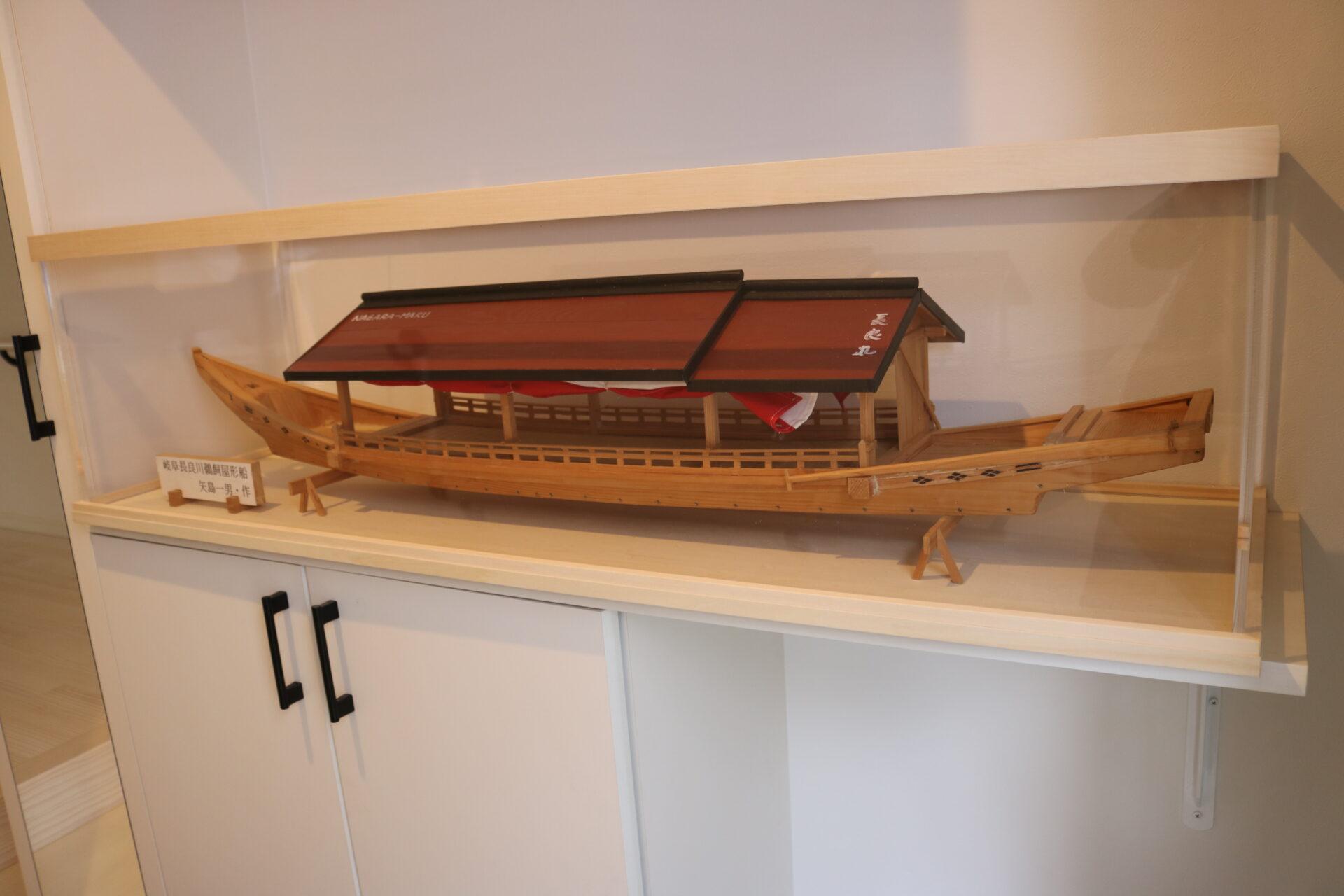 屋形船ケース